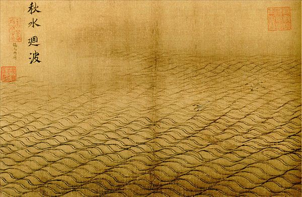 318艺术网 推广原创艺术的专业艺术媒体 艺术家库 马远
