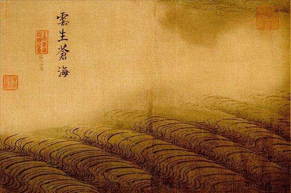 此图反映马远山水画典型风格的代表作.